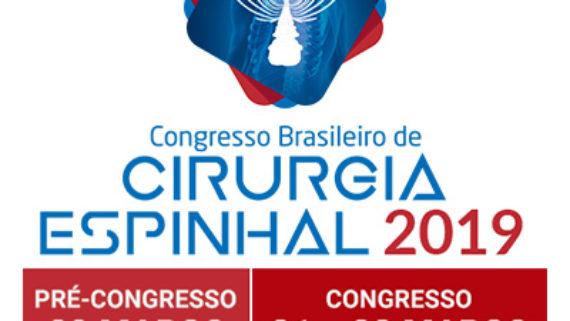 Congresso Brasileiro de Cirurgia Espinhal
